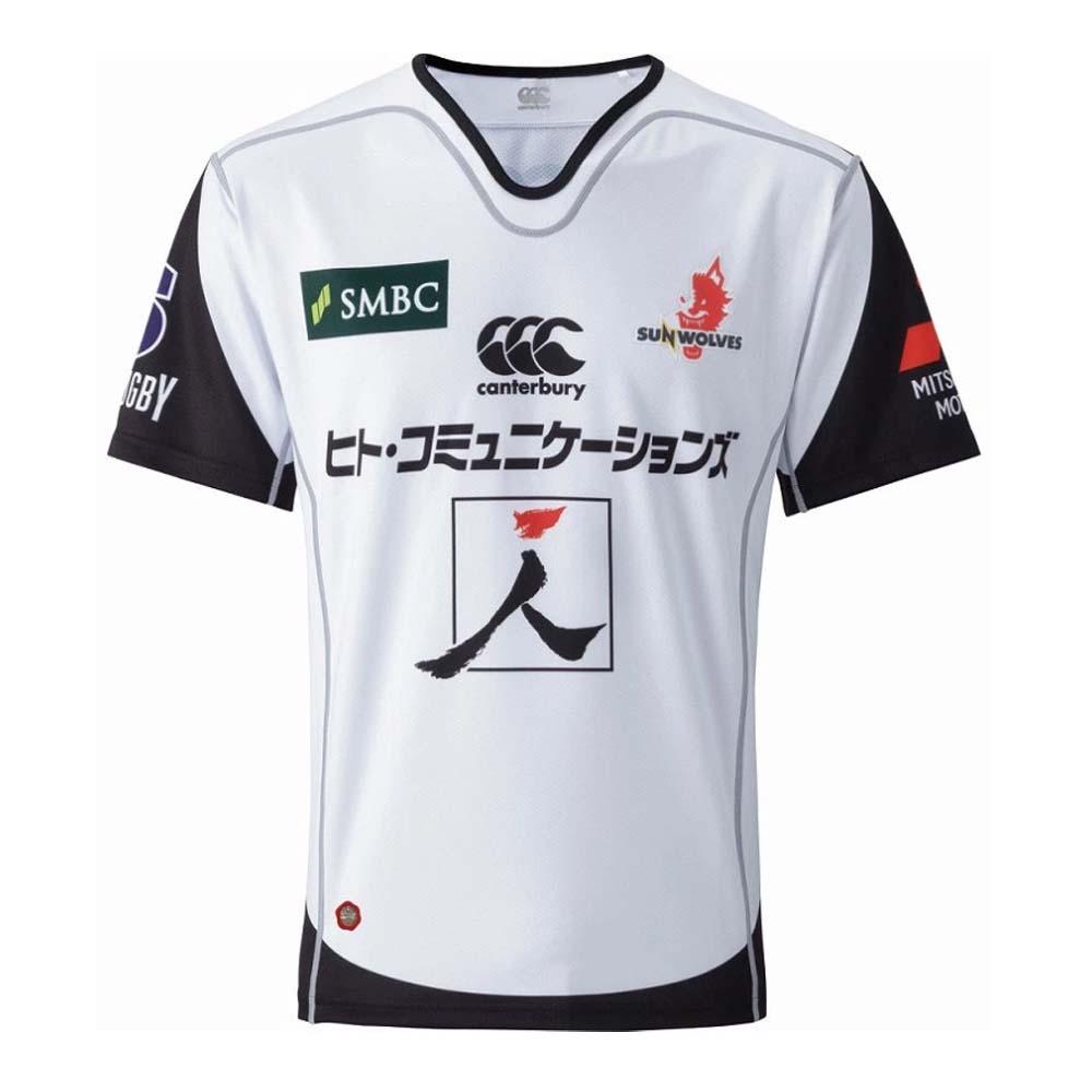 2017-2018 Japan Sunwolves Alternate Pro Rugby Shirt