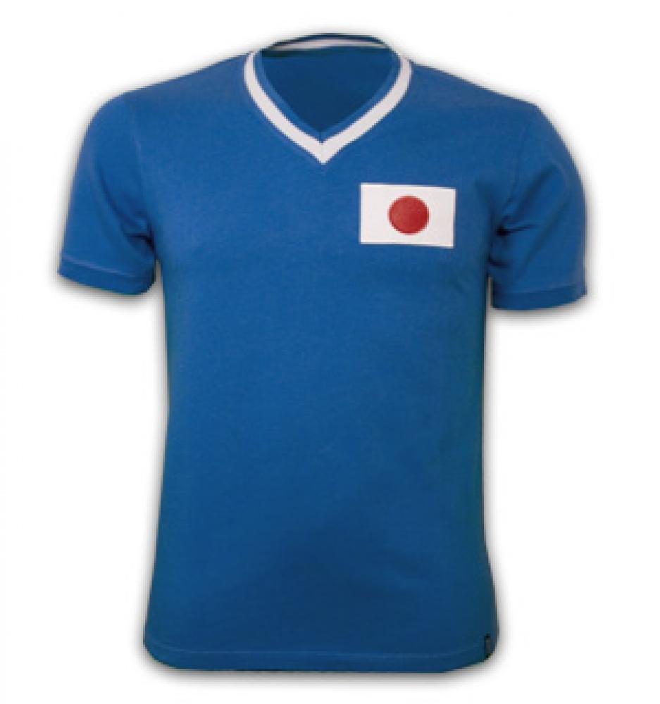 Buy Japan 1980s Short Sleeve Retro Kit