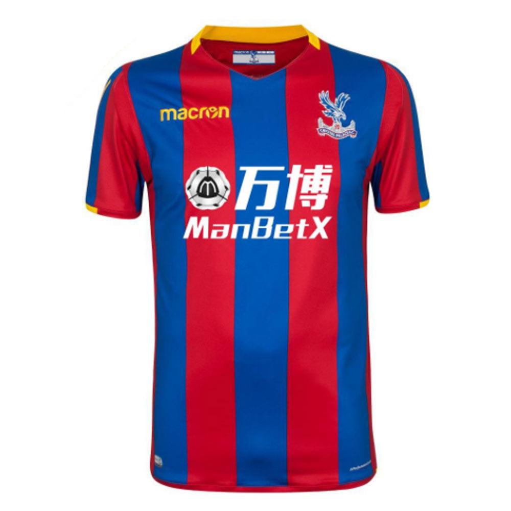 2017-2018 Crystal Palace Macron Home Football Shirt