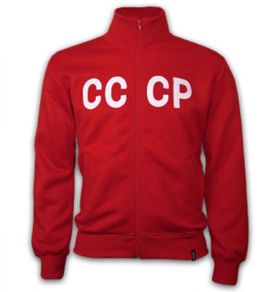 CCCP 1970's