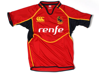 Canterbury Spain Rugby World Cup Shirt 2011
