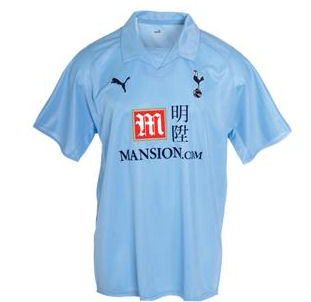 08-09 Tottenham away - Kids