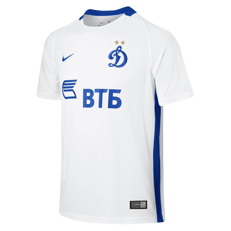 20162017 Dynamo Moscow Away Nike Shirt (Kids)