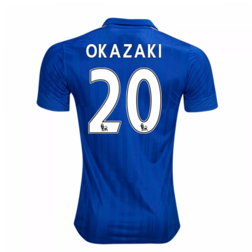 2016-17 Leicester City Home Shirt (Okazaki 20)