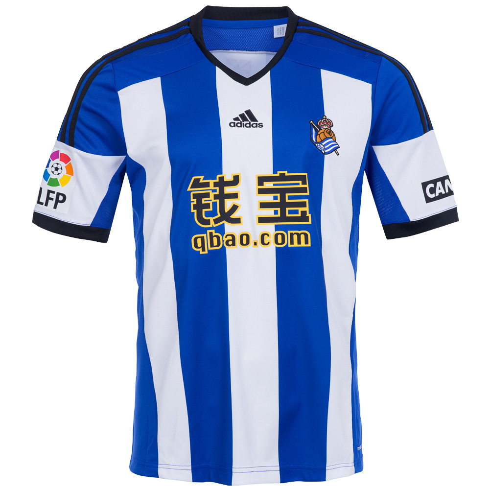 20142015 Real Sociedad Adidas Home Football Shirt