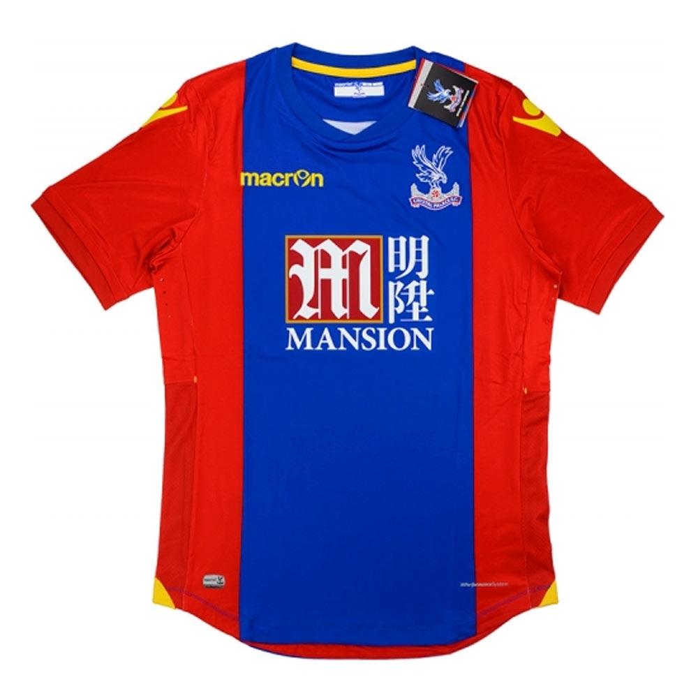 2016-17 Crystal Palace Macron Home Authentic Football Shirt