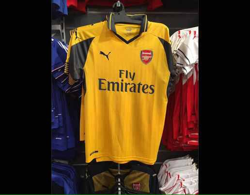 Arsenal 2016-17 Leaked Kit