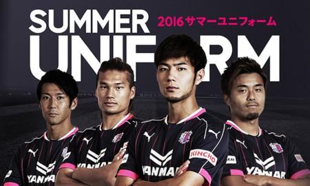 Cerezo Osaka 2016-17 Home Kit Banner