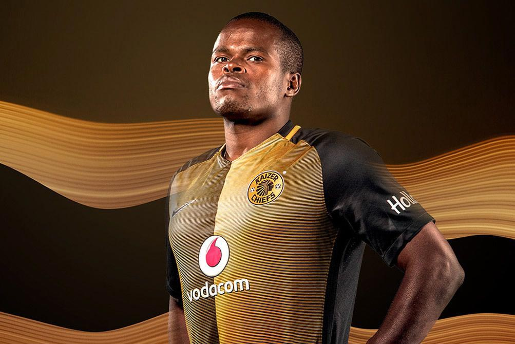 kaizer-chiefs-16-17-away-kit-banner