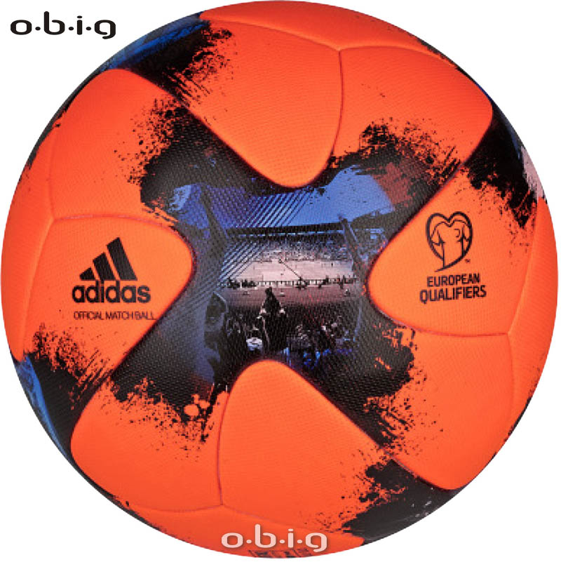 Adidas Release World Cup Qualifier Balls