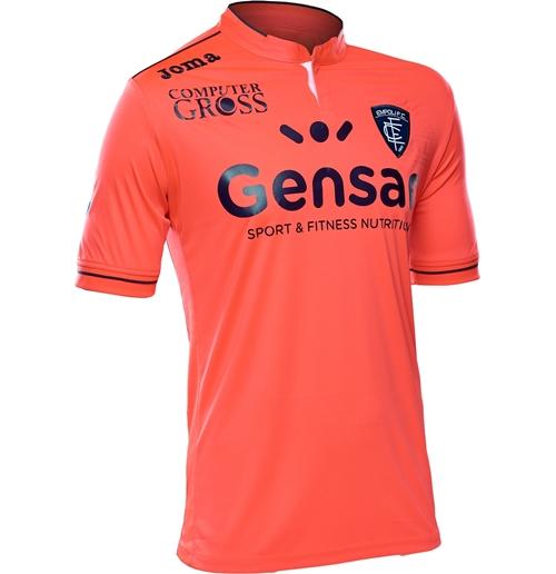 Empoli 2016-17 Kits Third