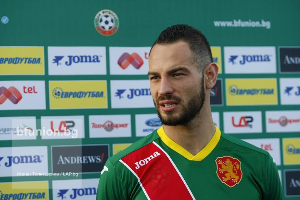 bulgaria-2016-17-away-kit
