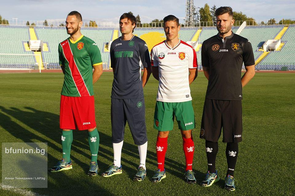 bulgaria-2016-17-home-away-and-third-kits