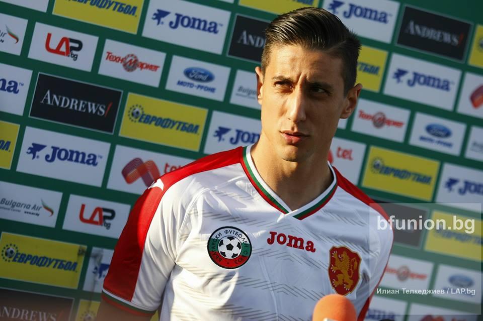 bulgaria-2016-17-home-kit