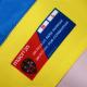 camiseta-senyera-1617-tag