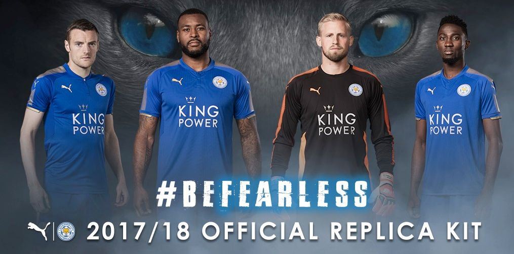 leicester-city-17-18-home-kit-banner