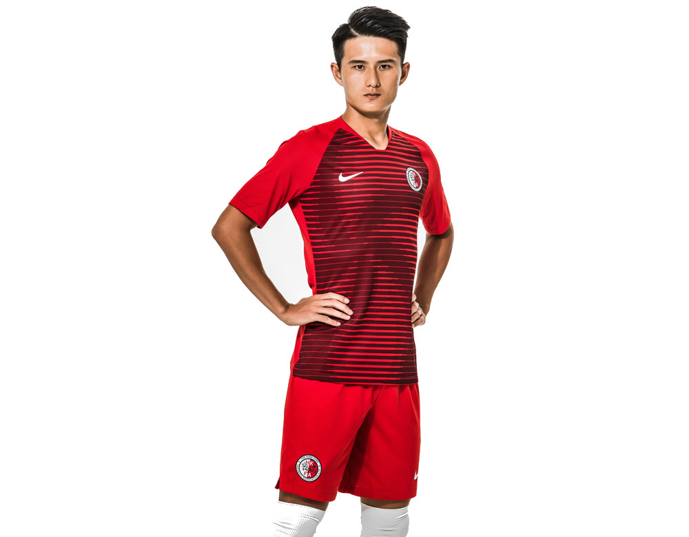 Hong Kong Have Released Their 2018/19 Home Kit by Nike
