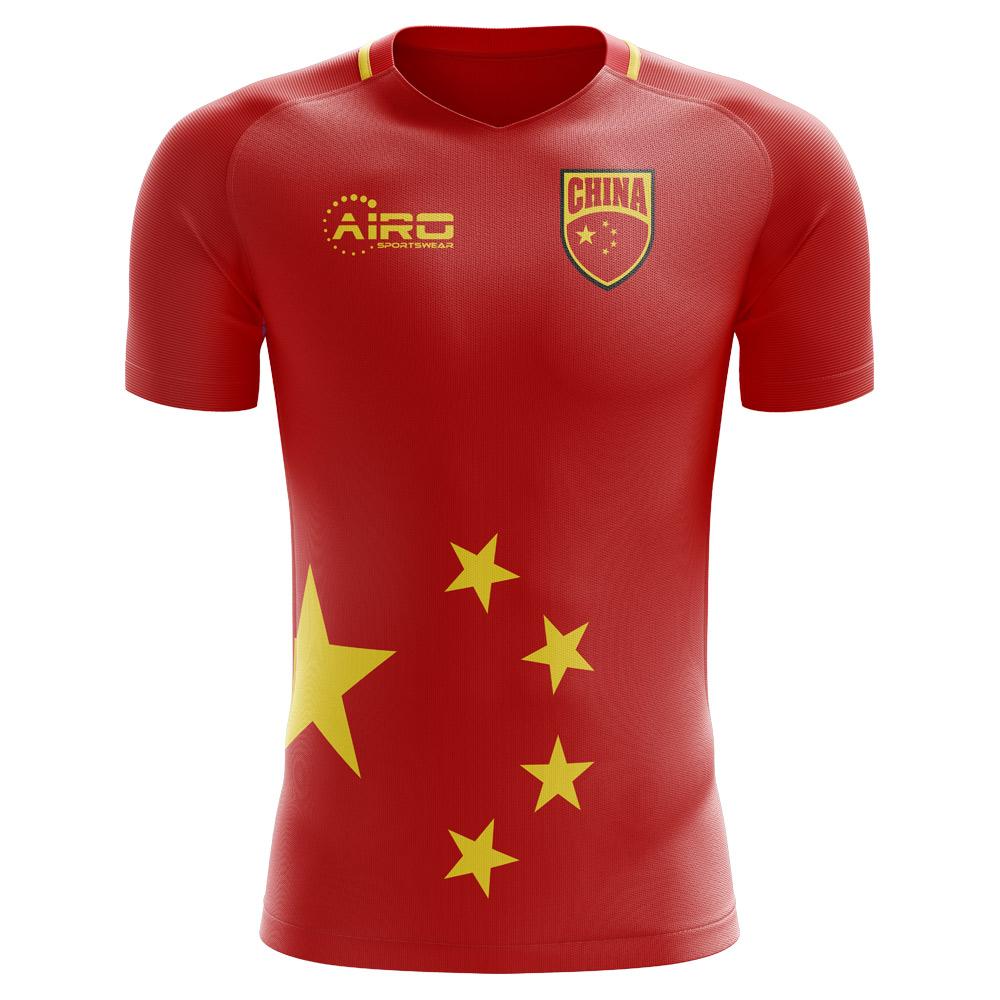 2020-2021 China Home Concept Football Shirt