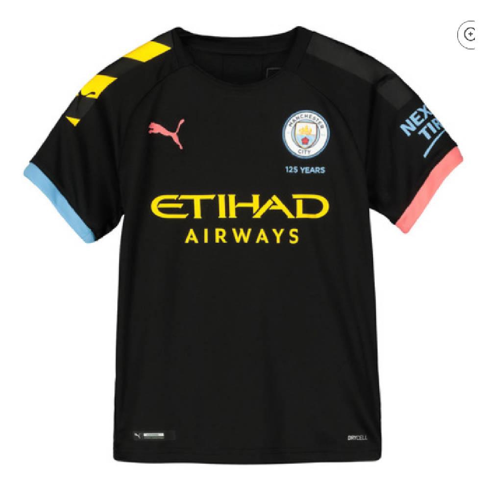 6406fd684d6f4 Manchester City Football Kits   Man City Football Shirts   Compare