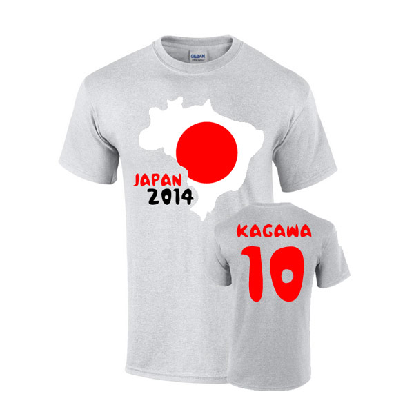 Japan 2014 Country Flag Tshirt (kagawa 10)