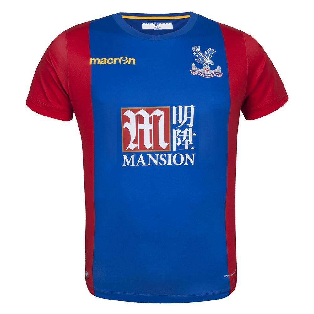 Macron Crystal Palace Away Jersey 2016//2017